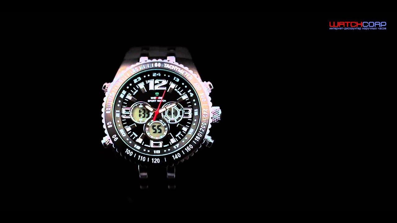Weide Sport Watch WH-1107 (видео обзор) - YouTube f2ba3a8473680
