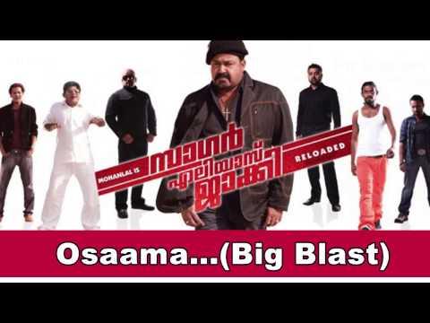 Osama Bigblast  Sagar Alias Jacky Reloaded
