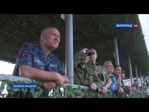 Новости Волгоград ТРВ За сегодня