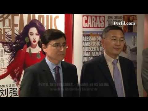 Perfil Internacional - Beijing News Media