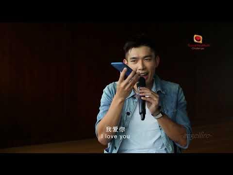 I Love You Mum Challenge - Elvin Ng