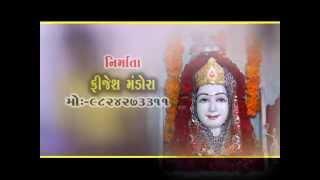 Lebdey Rame Chehar Maa | Gujarati Non Stop Garba Songs | Chehar Maa Songs | Gaman Santhal
