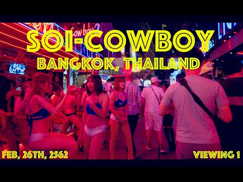 Bangkok Thailand - Soi Cowboy - World Famous Red-light  バンコクガールバー ▶12:55