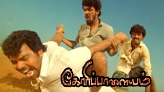 Goripalayam | Goripalayam Movie scenes | Harish & his friends kills Nandha Periyasamy & Ravimaria