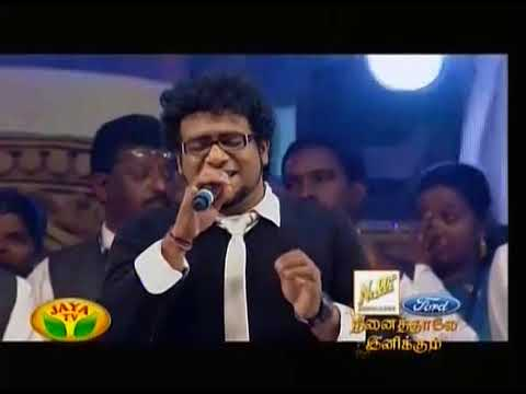 thulluvadho-ilamai-by-haricharan-&-anuradha-sriram-in-ganesh-kirupa-best-light-music-orchestra
