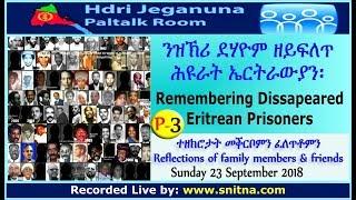 Remembering Disappeared Eritrean Prisoners (at Hdri-Jeganuna - 23-Sep-2018)-p3