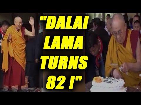 Dalai Lama birthday celebrations; spiritual leader turns 82 | Oneindia News