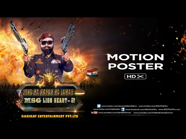 Motion Poster - HIND KA NAPAK KO JAWAB - MSG LION HEART - 2