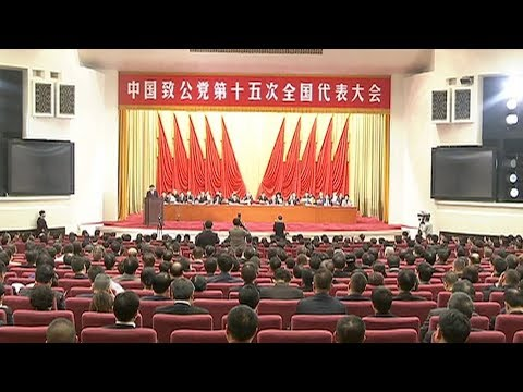 China Zhi Gong Party holds 15th National Congress in Beijing