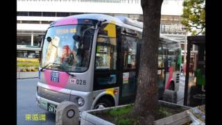 武蔵野市 ムーバス 東循環バス 一周分