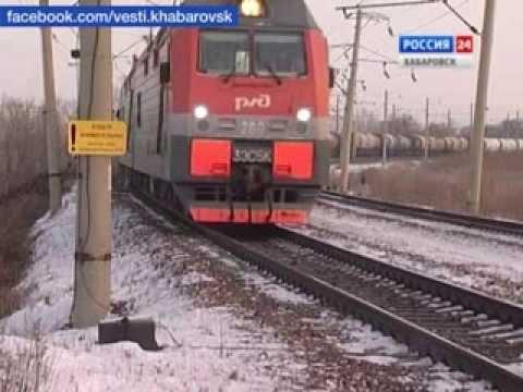 Вести-Хабаровск. Инвестиции в РЖД