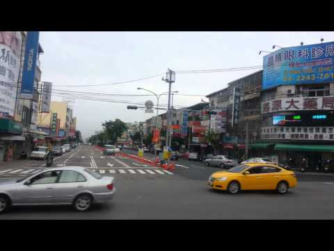 Tanzi, Taichung