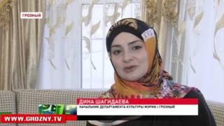 Департамент культуры мэрии Грозного выдвинул официальные требования к проведению свадеб