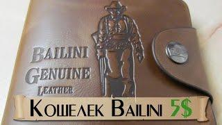 Кошелек Bailini с AliExpress (Обзор) / Портмоне с ковбоем