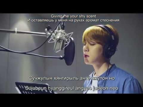 BAEKHYUN -Beautiful [Karaoke\Romanization\Translation] (English + Russian)