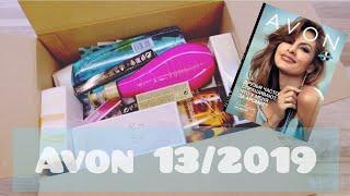 Розпакування посилки від Avon//Замовлення по каталогу 13/2019
