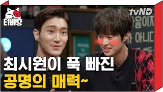 Gambar cover [티비냥] (ENG/SPA/IND) Taekwondo Black Belt Gong Myung's Attractiveness | #LifeBar | 171012 #2
