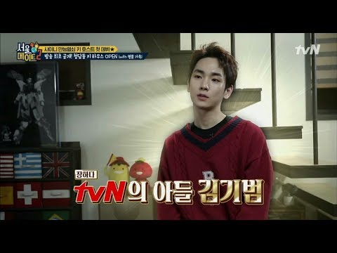 """SHINee's Key Reveals His House For The First Time On TV On """"Seoulmate 2"""""""