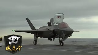 1433亿!英国猛增国防开支 将设立太空部队 「威虎堂」20201120   军迷天下 - YouTube