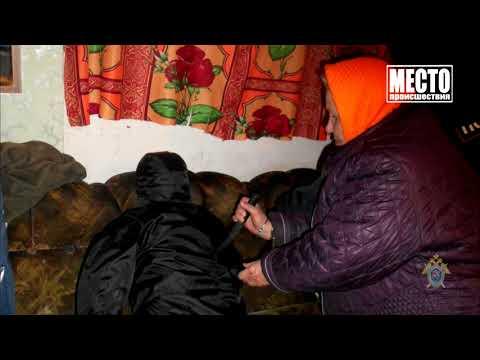 Сводка  Застрелил из ружья мужчину в Оричевском районе  Место происшествия 31 03 2020