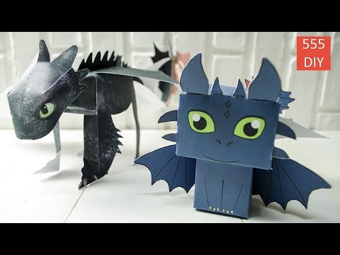 DIY Toothless Dragon HTTYD Paper Craft Toys