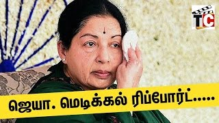 Jayalalitha's Medical Report  : FULL STORY of Apollo Hospital | What Happing  Tamil Cinema News