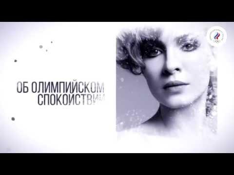 российская актриса театра и кино 8 букв