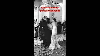 Нелли Ермолаева На свадьбе у Жени Кузина и Саши Артёмовой