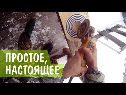 Изготовление деревянной миски при помощи УШМ (болгарки). Сделай сам, #DIY