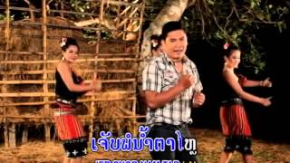 ຄ່າດອງແພງແຮງອ້າຍບໍ່ເຖິງ Khar dong pheng heng ai bor theung / ທອງດຳ ຄຳໂລ