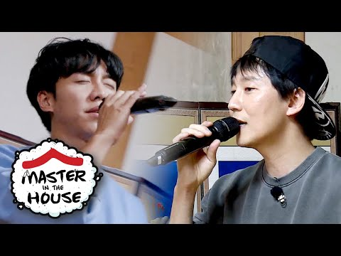 Lee Seung Gi & Kim Nam Gil - Please [Master In The House Ep 107]