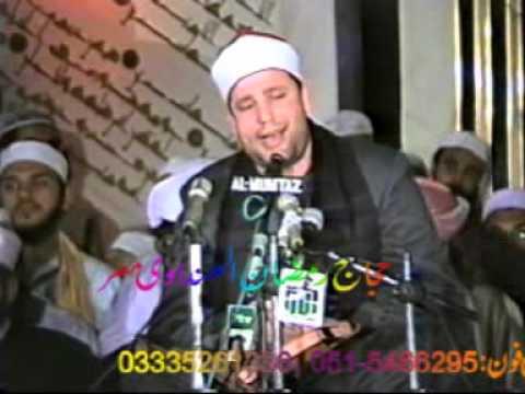 Tilawat - Qari Al-Hajaj Ramzan Al-Handawi