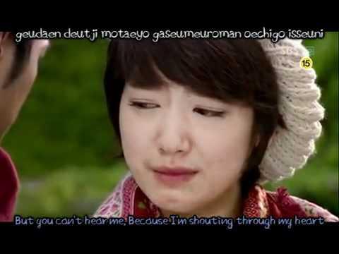 What Should I Do- Park Da Ye (Eng _ Romanized Subs)