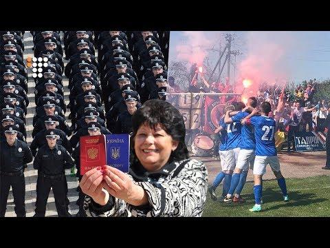 Громадське Телебачення: Патрульна поліція АРК, позбавлення громадянства кримчан та футбол