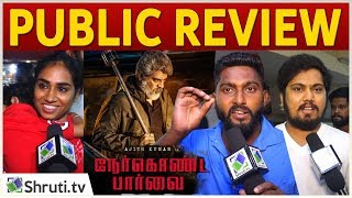 Nerkonda Paarvai Public Review | Ajith Kumar | Shraddha Srinath | H. Vinoth | Nerkonda Parvai Review