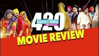 Mr And Mrs 420 Returns Review | Jassie Gill, Ranjit Bawa | DAAH Films