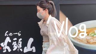 【Vlog】山頭火本店