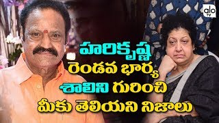 NTR Mother Shalini | Unknown Facts About Nandamuri Harikrishna Second Wife | Alo TV Channel