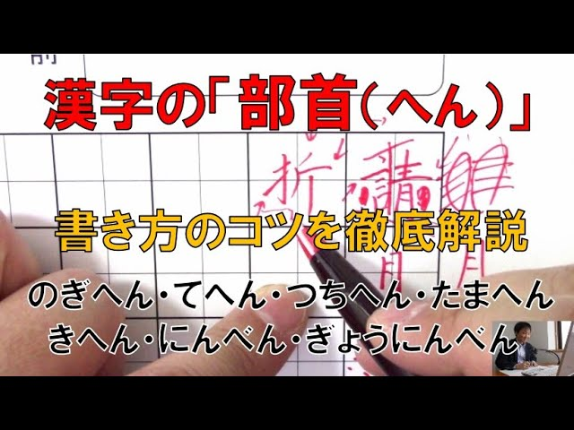 土 へん の 漢字
