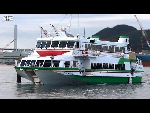 [船] PEGASUS ぺがさす BOEING 929 JETFOIL ジェットフォイル Nagasaki Port 長崎港出港シーン 2013-OCT