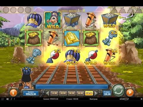 Columbus deluxe опис ігрового автомата
