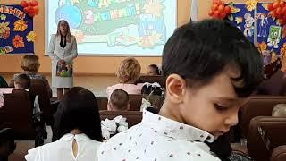 Первый раз в первый класс .Школа N 13. Мурманск