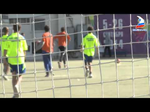 Соревнования по мини-футболу и баскетболу среди юношей на