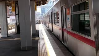 JR貨物EF510銀釜貨物列車名古屋駅〜枇杷島駅