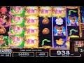 Wonder Wings Slot Machine - Ruby Run BONUS!!!