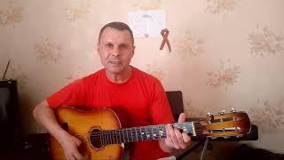 И.Тальков Летний дождь...... гитаракавер......