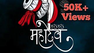 New shiv Shankar bhajan ringtone_ Mahadev WhatsApp status_ Mahakal ringtone#Rk_Saawariya_Studio