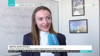Болгарияда қазақ тіліне сұраныс күннен-күнге артып келеді