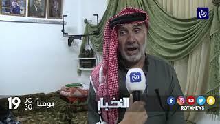 إربد.. حمّة أبو ذابلة .. معلم سياحي يعاني الإهمال - (5-12-2017)