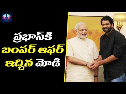 Thumbnail: Modi Gives A Bumper Offer To Bahubali Prabhas | Telugu Full Screen